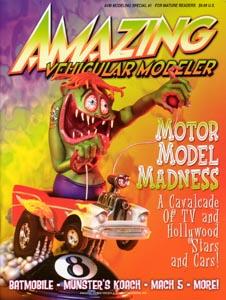 AMAZING VEHICULAR MODELER #1 増刊号 車の模型の特集号です。