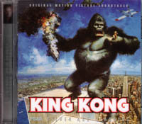 KING KONG (1976) キングコング