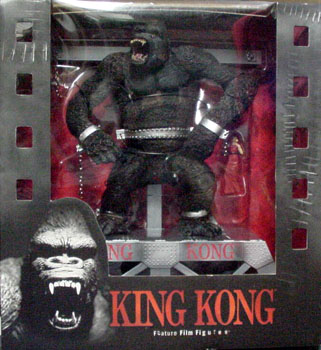 McFARLANE MOVIE MANIACS 3 KING KONG DX BOX
