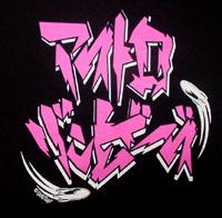 ASTRO ZOMBIES /TAKESHIT(COCOBAT)×PUSHEAD コラボレーション Tシャツ(黒ボディ)