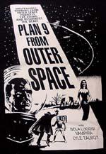 「プラン9・フロム・ アウター・スペース」 PLAN9 FROM OUTER SPACE