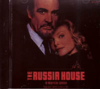 THE RUSSIA HOUSE ロシア・ハウス