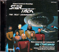 STAR TREK THE NEXT GENERATION スタートレック ネクスト・ジェネレーション