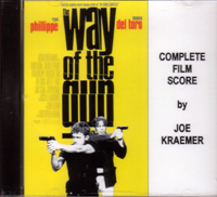 THE WAY OF THE GUN 誘拐犯