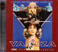 THE YAKUZA ザ・ヤクザ