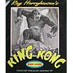 絶版商品 DARK HORSE RAY HARRYHAUSENS KING KONG コールドキャストキット