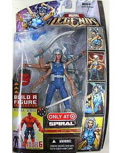 HASBRO MARVEL LEGENDS RED HULK SERIES SPIRAL