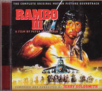 RAMBO III ランボー3 怒りのアフガン