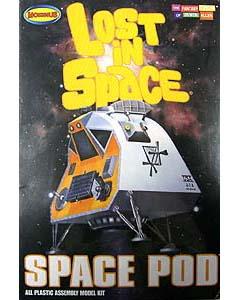MOEBIUS MODELS 1/24スケール 宇宙家族ロビンソン SPACE POD 組み立て式プラモデル