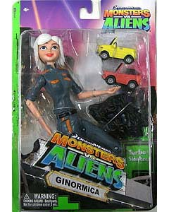 TOY QUEST MONSTERS VS ALIENS GINORMICA