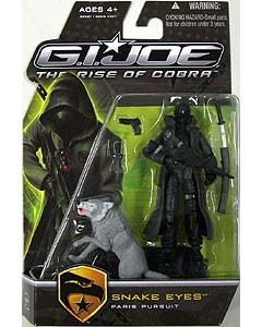 HASBRO 映画版 G.I.JOE : THE RISE OF COBRA シングル SNAKE EYES [PARIS PURSUIT] #2 台紙傷み特価
