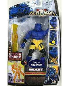 HASBRO MARVEL LEGENDS NEMESIS SERIES BEAST