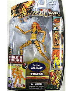 HASBRO MARVEL LEGENDS NEMESIS SERIES TIGRA