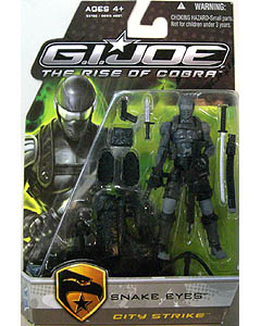 HASBRO 映画版 G.I.JOE : THE RISE OF COBRA シングル SNAKE EYES [CITY STRIKE]