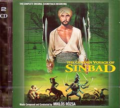 THE GOLDEN VOYAGE OF SINBAD シンドバッド 黄金の航海