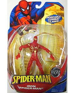 HASBRO SPIDER-MAN TRILOGY SERIES WAVE 3 VARIANT IRON SPIDER-MAN