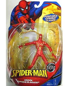 HASBRO SPIDER-MAN TRILOGY SERIES WAVE 3 IRON SPIDER-MAN