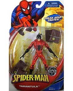 HASBRO SPIDER-MAN CLASSICS 2009 WAVE 1 TARANTURA