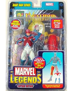 TOYBIZ MARVEL LEGENDS GIANT MAN SERIES CAPTAIN BRITAIN