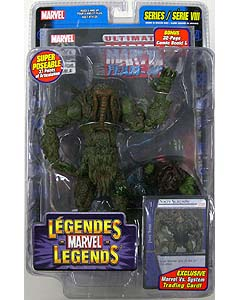 TOYBIZ MARVEL LEGENDS 8 MAN-THING #2 (表記違い)