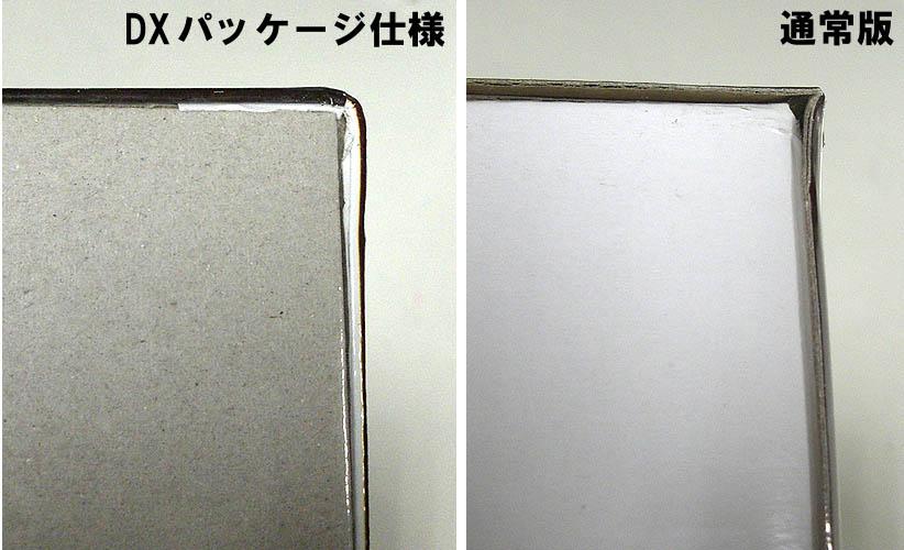 メビウスモデル 1/8スケール マミー 組み立て式プラモデル