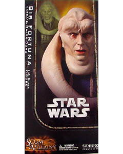 SIDESHOW 12インチ STAR WARS BIB FORTUNA