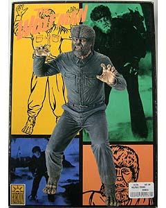 絶版商品 ホライゾン 狼男 1/6フィギュアサイズ ソフビキット (キットは未塗装です。ベースなし。)