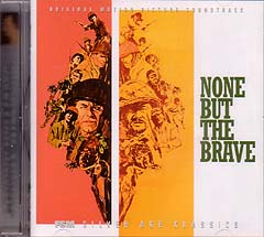 NONE BUT THE BRAVE 勇者のみ