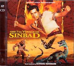 THE 7TH VOYAGE OF SINBAD シンドバッド七回目の航海