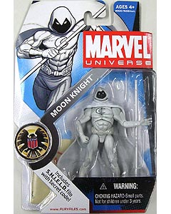 HASBRO MARVEL UNIVERSE SERIES 1 #027 MOON KNIGHT 台紙傷み特価