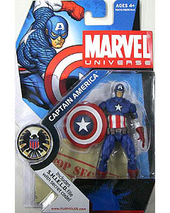 HASBRO MARVEL UNIVERSE SERIES 2 #012 CAPTAIN AMERICA 台紙傷み特価