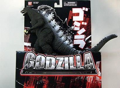 USA BANDAI 6.5インチ 怪獣ソフビ [2010] ゴジラ ファイナルウォーズ