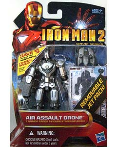 HASBRO 映画版 IRON MAN 2 3.75インチ MOVIE SERIES AIR ASSAULT DRONE 台紙傷み特価