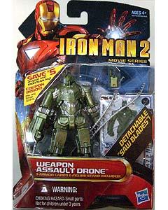HASBRO 映画版 IRON MAN 2 3.75インチ MOVIE SERIES WEAPON ASSAULT DRONE ブリスターハガレ特価