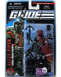 HASBRO G.I.JOE THE PURSUIT OF COBRA シングル ALLEY-VIPER [COBRA URBAN TROOPER] NO.1007