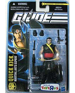 HASBRO G.I.JOE THE PURSUIT OF COBRA USA TOYSRUS限定 シングル QUICK KICK [MARTIAL ARTS EXPERT]
