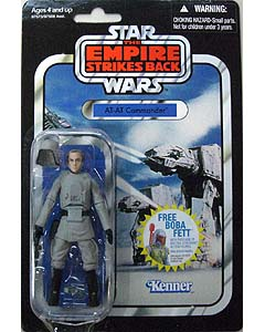 HASBRO STAR WARS 2010 THE VINTAGE COLLECTION AT-AT COMMANDER [THE EMPIRE STRIKES BACK]