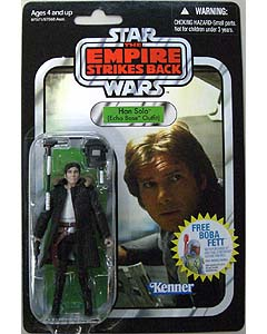 HASBRO STAR WARS 2010 THE VINTAGE COLLECTION HAN SOLO (ECHO BASE OUTFIT) [THE EMPIRE STRIKES BACK]