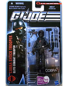 HASBRO G.I.JOE THE PURSUIT OF COBRA シングル COBRA SHOCK TROOPER [ELITE COMBAT TROOPER] NO.1103