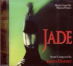 JADE ジェイド