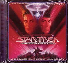 STAR TREK V -THE FINAL FRONTEER- スタートレック5 新たなる未知へ