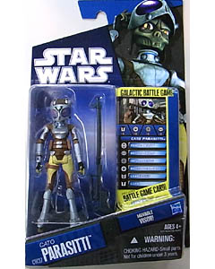 HASBRO STAR WARS THE CLONE WARS BASIC FIGURE CATO PARASITTI 台紙破れ特価
