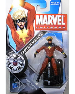 HASBRO MARVEL UNIVERSE SERIES 3 #001 CAPTAIN MARVEL 台紙傷み特価