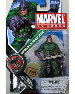 HASBRO MARVEL UNIVERSE SERIES 2 #020 MARVEL'S WRECKER 台紙傷み特価