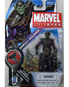 HASBRO MARVEL UNIVERSE SERIES 2 #024 SKRULL SOLDIER 台紙傷み特価