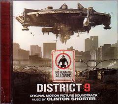 DISTRICT 9 第9地区