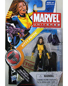 HASBRO MARVEL UNIVERSE SERIES 2 #017 KITTY PRYDE