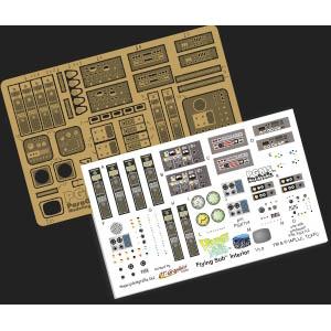 PARAGRAFIX メビウスモデル フライングサブ 1/32サイズ専用 エッチングパーツ&デカールセット / PGX117