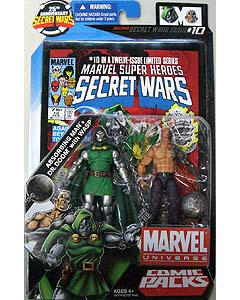 HASBRO MARVEL UNIVERSE COMIC PACKS SECRET WARS ABSORBING MAN & DR.DOOM with WASP ブリスター傷み特価