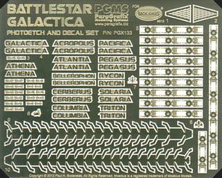 PARAGRAFIX メビウスモデル 1/4105スケール バトルスターギャラクティカ 母船ギャラクティカ号用 エッチングパーツ&デカールセット / PGX133